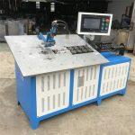 horké prodej automatické 3d ocelových drátů tvořící CNC stroj, 2d drát ohýbání stroje cena