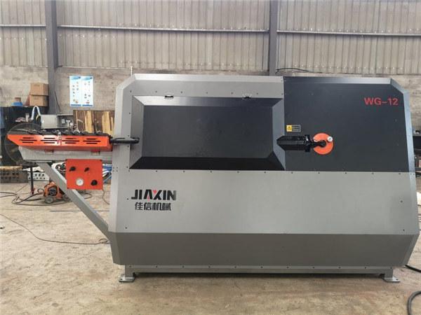 Přenosný rámový ohýbací třmenový stroj CNC kulatý ocelový plechový řezací a ohýbací stroj